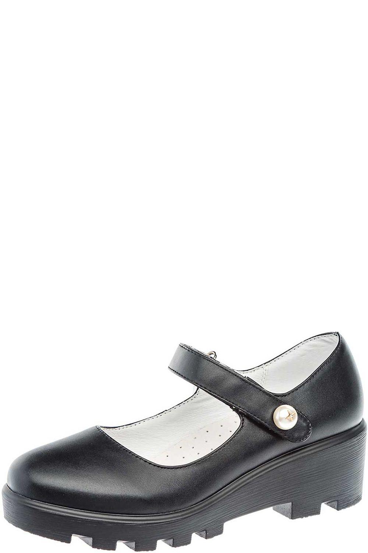 ⭐ Купить туфли на весенне-зимний сезон для девочки «Betsy», чёрный, размер 37, артикул 988315/01-01 в магазине BEBA KIDS