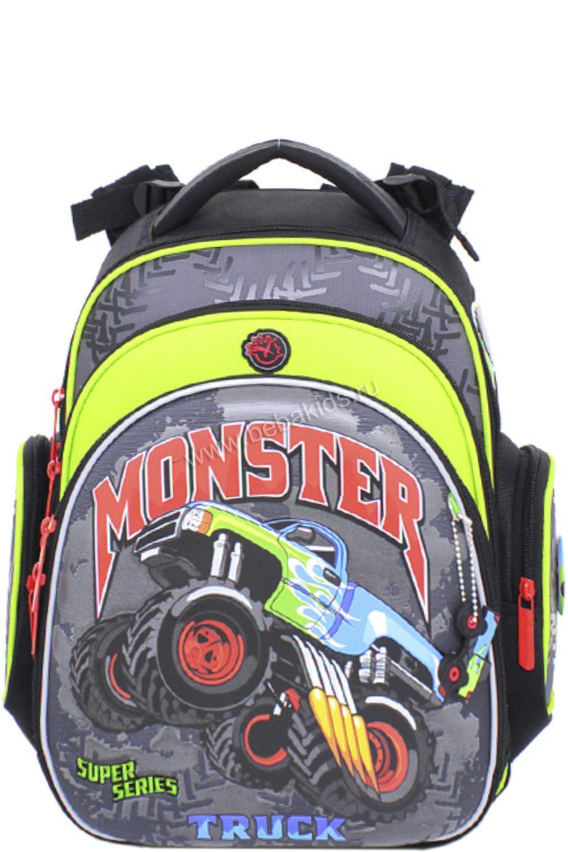 f324c5053bc7 Ранец+мешок для мальчика Hummingbird TK44 Серый купить в интернет ...