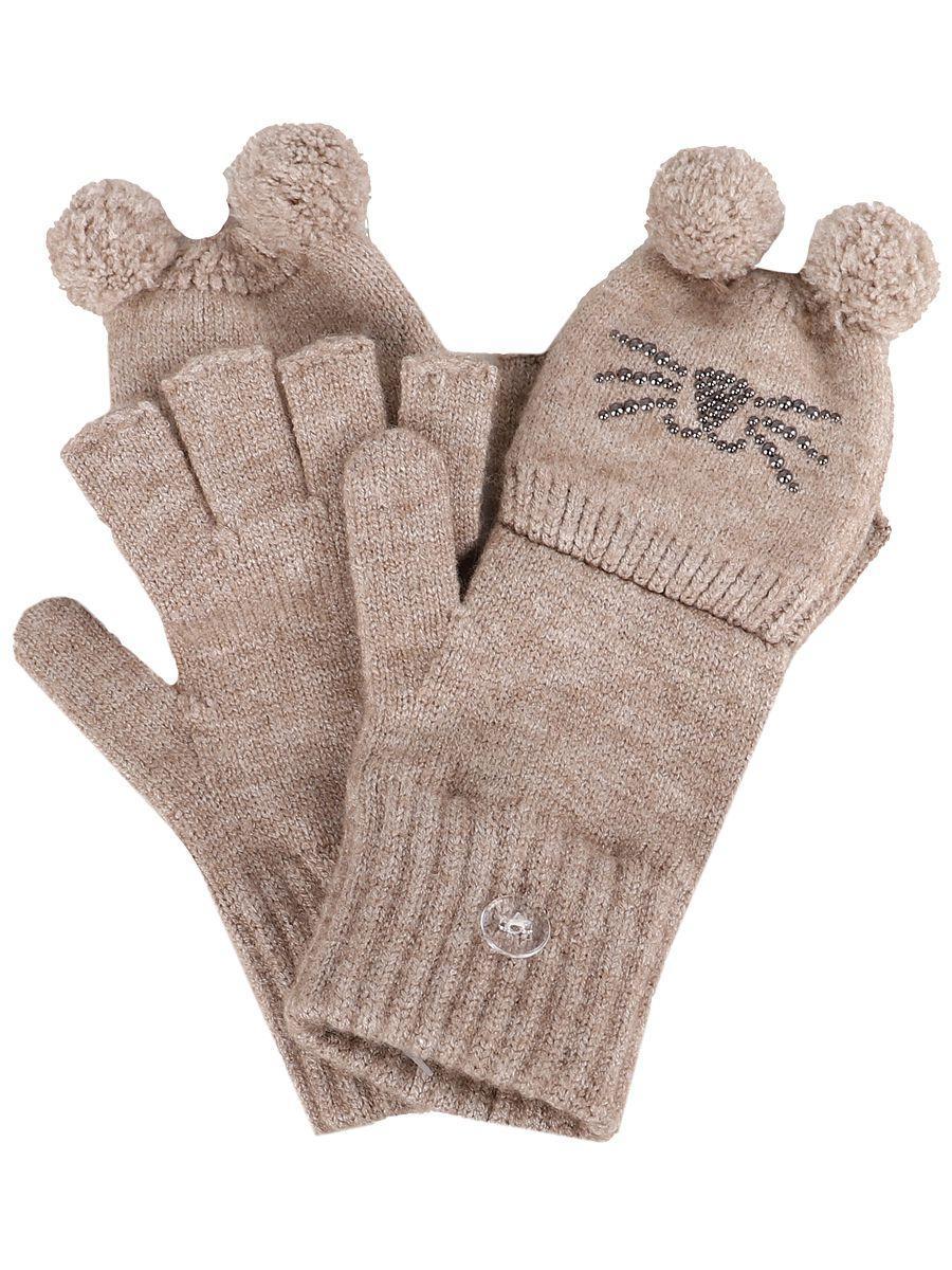 перчатки noble people для девочки, бежевые