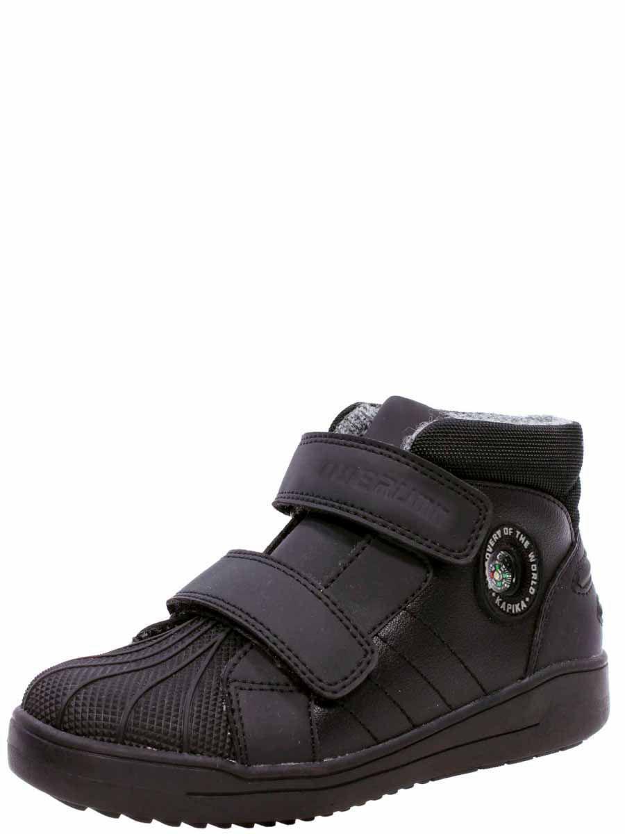 Купить Ботинки, Kapika, Черный, Кожа натуральная, Кожа искусственная, Мужской