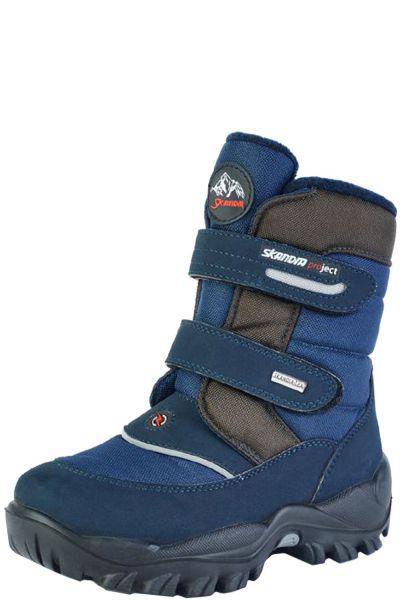 ботинки skandia для мальчика, синие