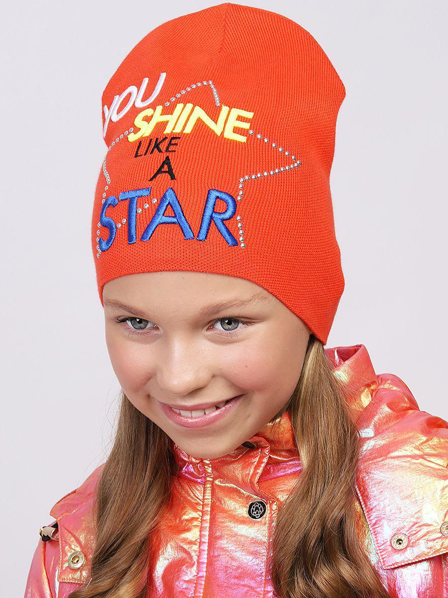 шапка noble people для девочки, оранжевая