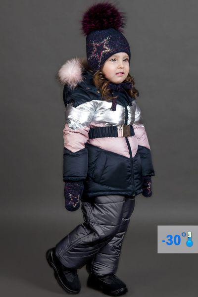 Купить Куртка+полукомбинезон, Les Trois Vallees, Разноцветный, Полиэстер-64%, Нейлон-36%, Женский