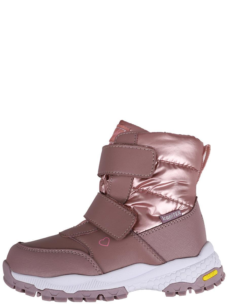 ботинки kapika для девочки, розовые
