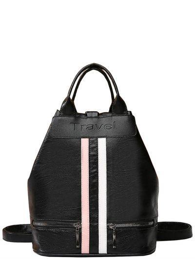 Рюкзак Multibrand черного цвета