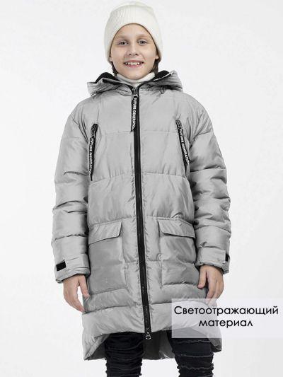 Купить Куртка, Смена, Серый, Мужской
