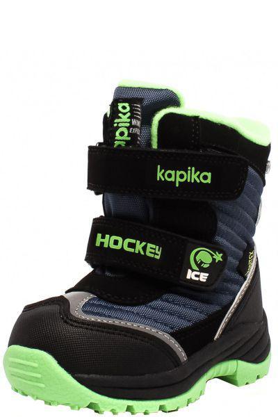 Ботинки Kapika фото