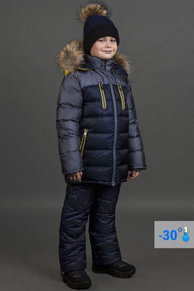 Купить Куртка+полукомбинезон, Les Trois Vallees, Синий, Полиэстер-64%, Нейлон-36%, Мужской