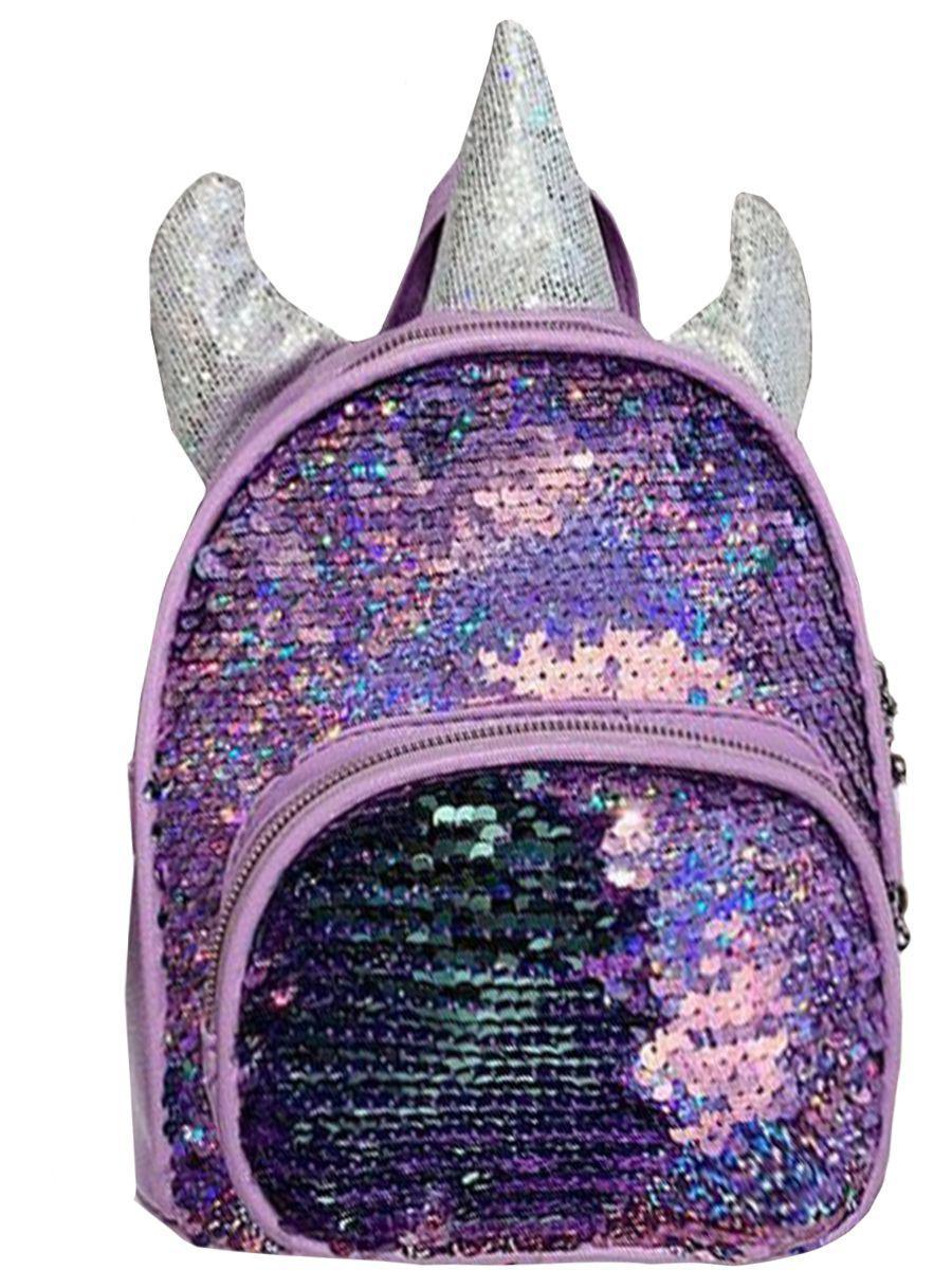 Рюкзак Multibrand фиолетового цвета