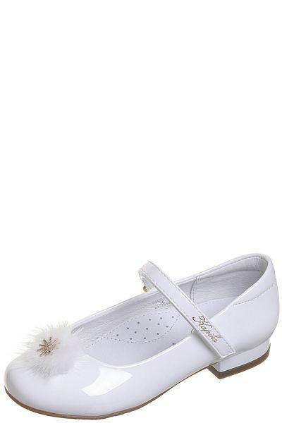 Купить Туфли, Kapika, Белый, Искусственная кожа-100%, Женский