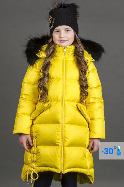 Купить Пальто, Les Trois Vallees, Желтый, Полиэстер-64%, Нейлон-36%, Женский