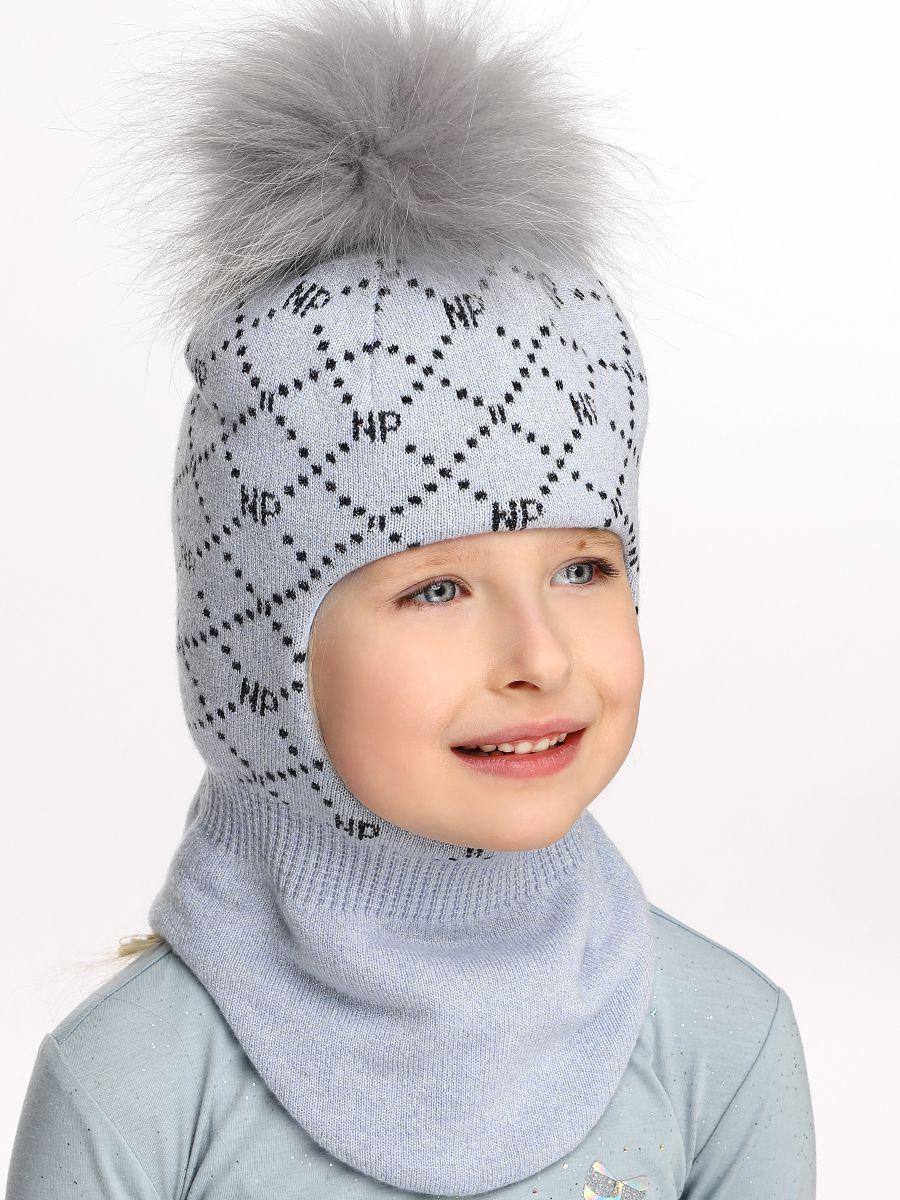 Купить Шлем, Noble People, Голубой, Шерсть-43%, Вискоза-28%, Полиамид-14%, Люрекс-8%, Кашемир-7%, Женский