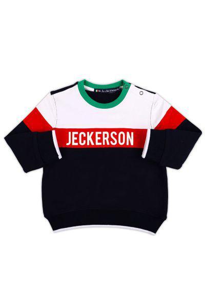толстовка jeckerson для мальчика, синяя