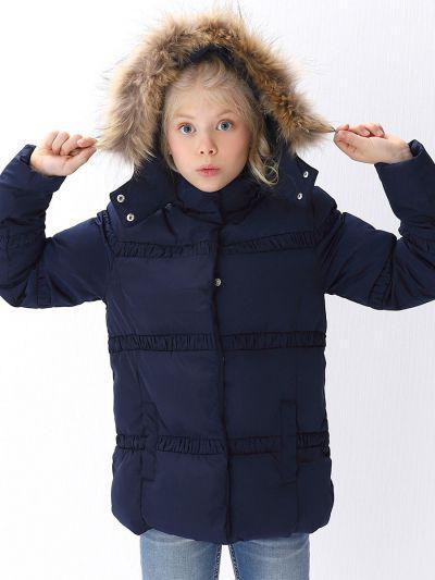 Куртка, Gaialuna, Синий, Полиэстер-100%, Женский  - купить со скидкой
