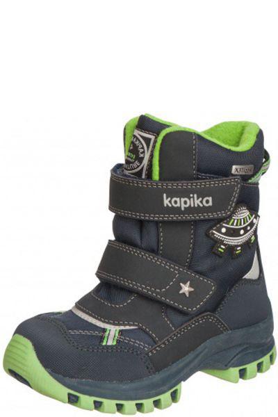 Купить Ботинки, Kapika, Синий, Искусственный материал-100%, Мужской