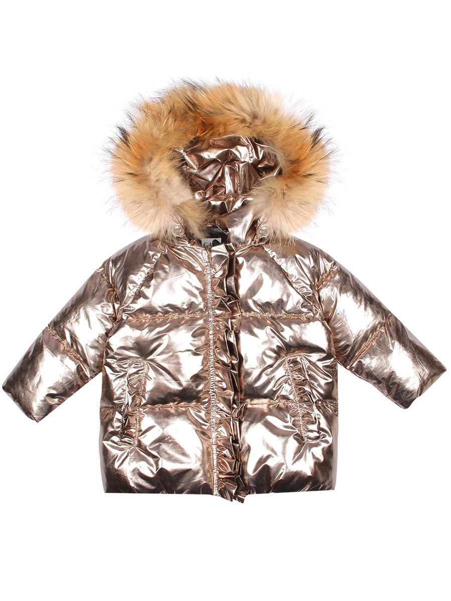 Купить Куртка, Gaialuna, Желтый, Полиэстер-100%, Женский