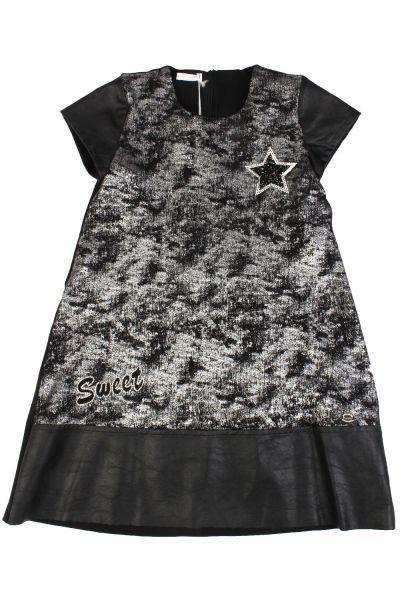 Платье, Byblos  - купить со скидкой