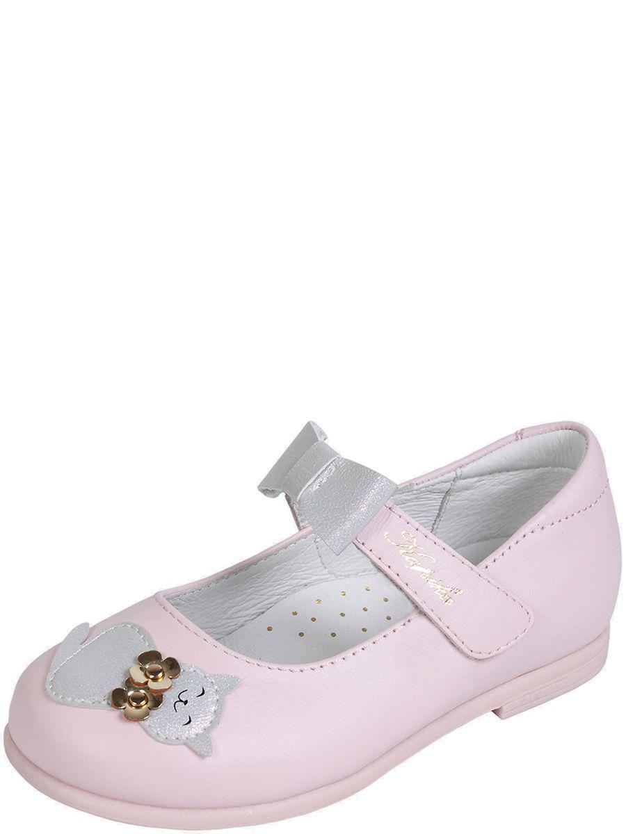Купить Туфли, Kapika, Розовый, Кожа натуральная-100%, Женский