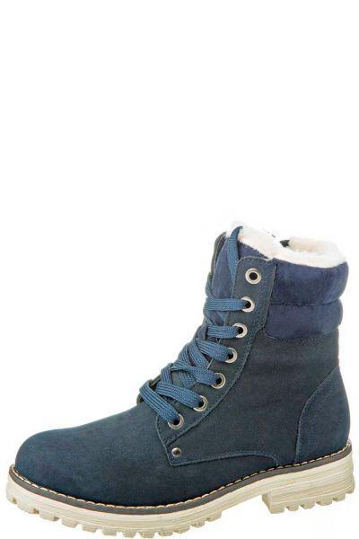 Купить Ботинки, Keddo, Синий, Искусственный нубук-100%, Женский