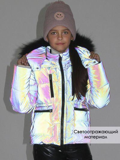 Купить Куртка, Noble People, Разноцветный, Нейлон-100%, Женский