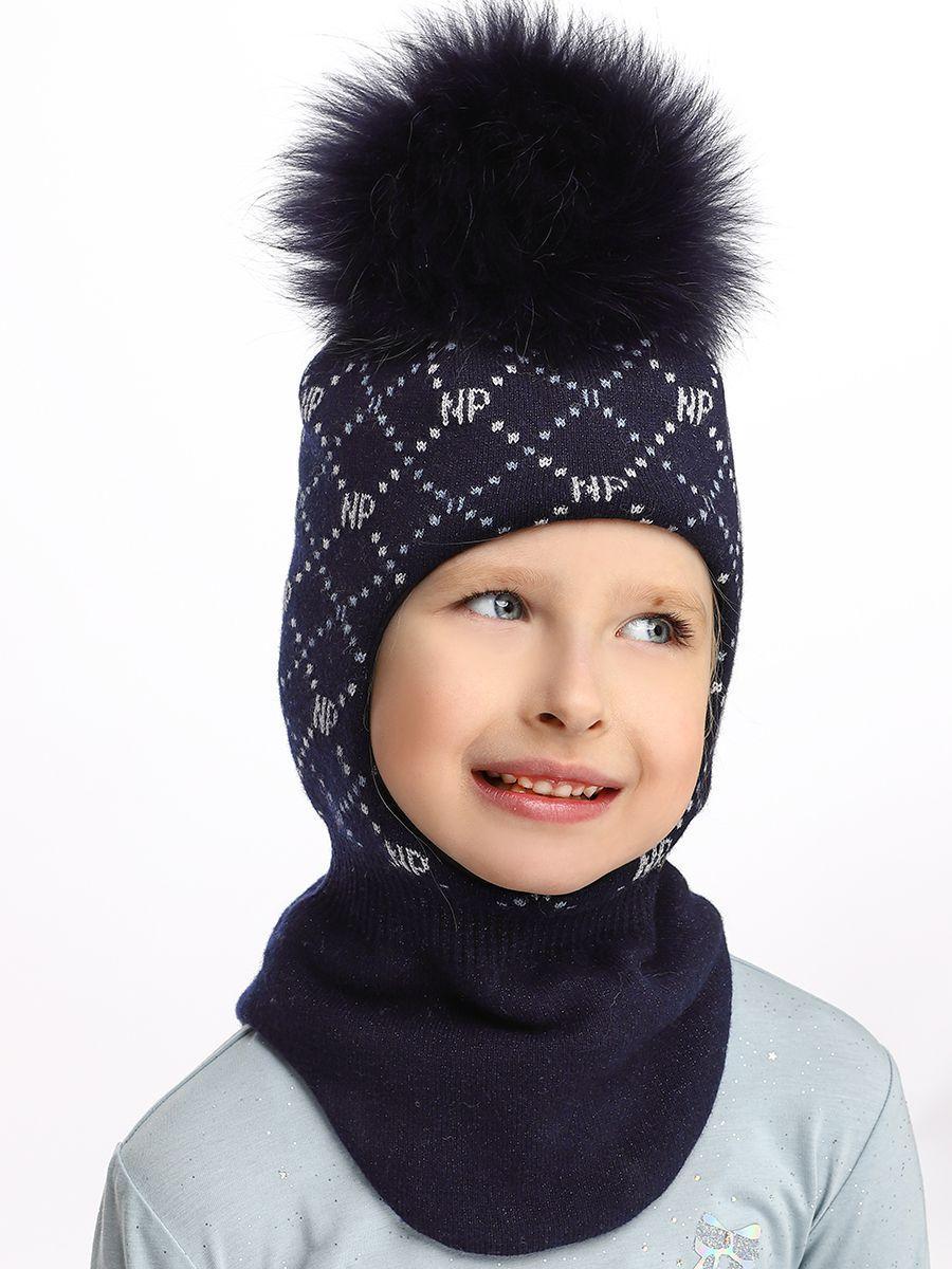 Купить Шлем, Noble People, Синий, Шерсть-43%, Вискоза-28%, Полиамид-14%, Люрекс-8%, Кашемир-7%, Женский