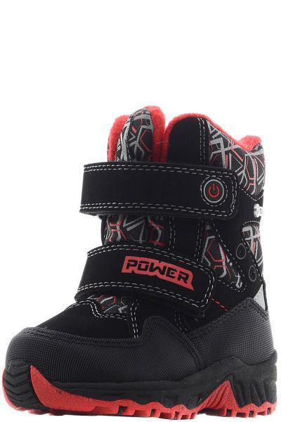 Ботинки Kapika для мальчика 41160-1 разноцветный, Российская Федерация
