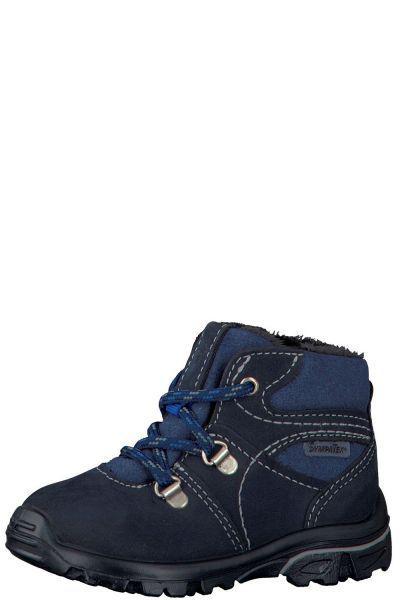 Ботинки Pepino