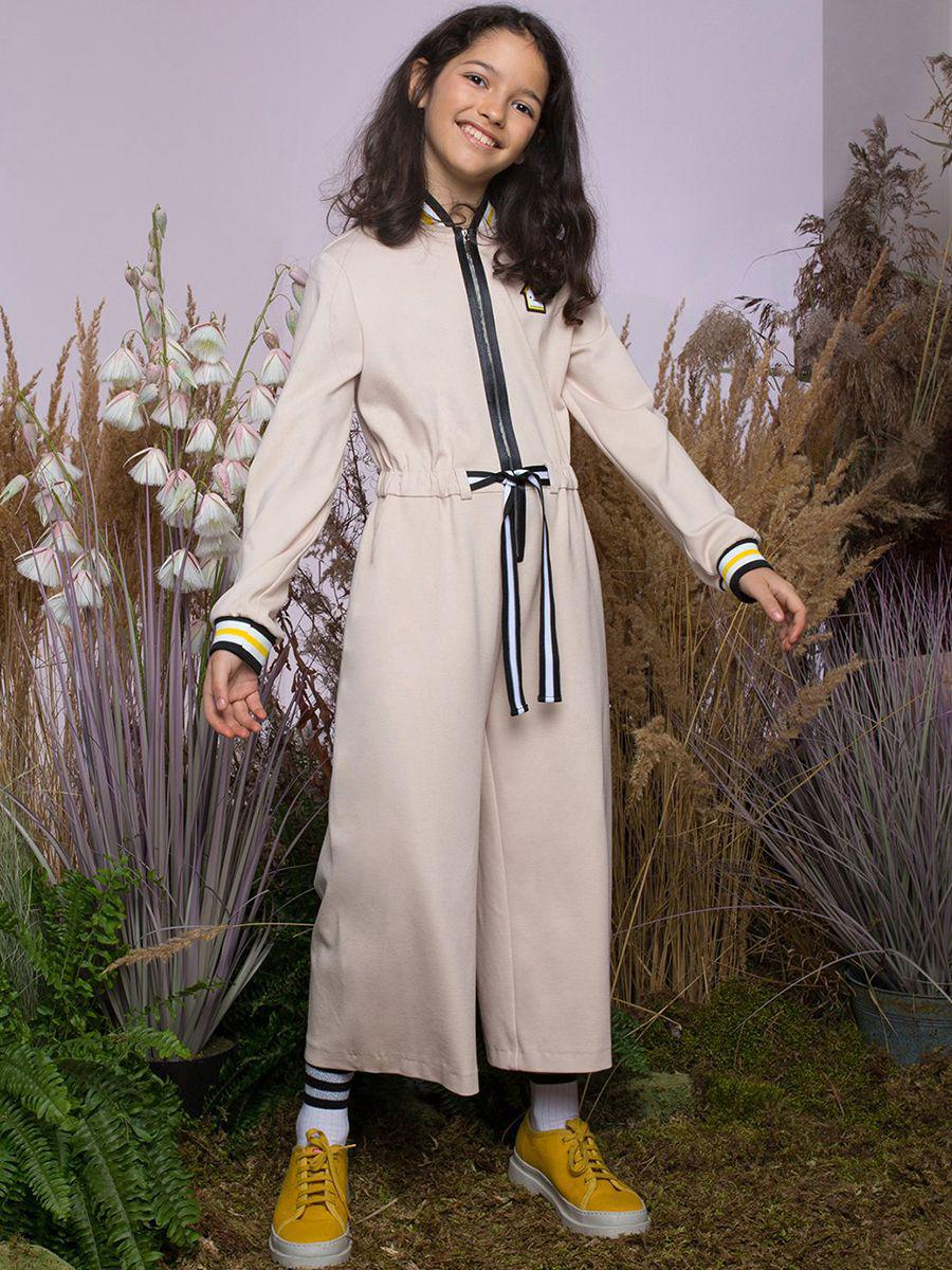 комбинезоны и костюмы смена для девочки, бежевые