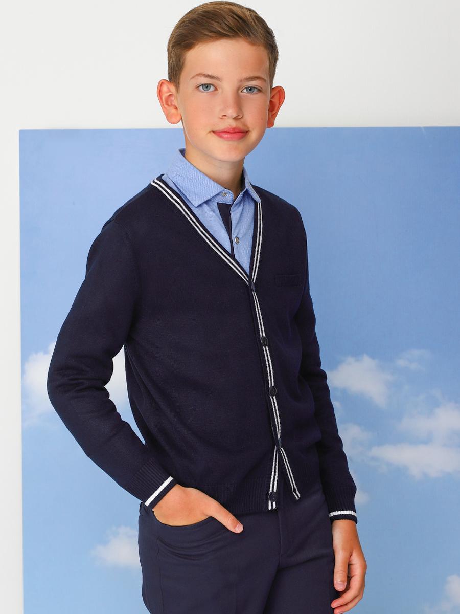 кардиган noble people для мальчика, синий