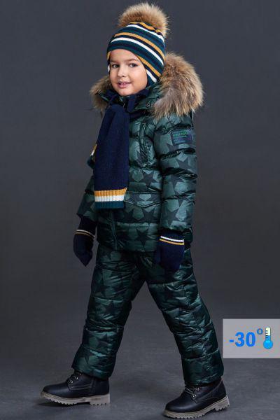 Купить Куртка+полукомбинезон, Noble People, Зеленый, Нейлон-100%, Мужской
