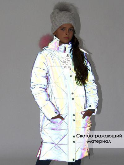 Купить Пальто, Noble People, Разноцветный, Нейлон-100%, Женский