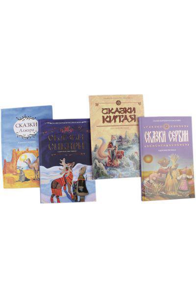 Книги Multibrand разноцветного цвета