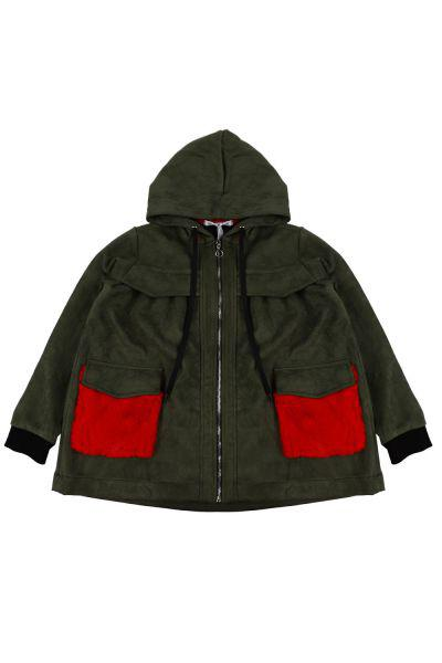 Купить Куртка, Gaialuna, Зеленый, Полиэстер-100%, Женский
