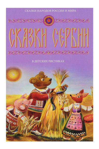 Книга Multibrand разноцветного цвета