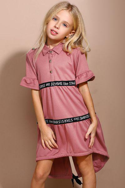 Купить Платье, To Be Too, Розовый, Хлопок-80%, Полиэстер-20%, Женский