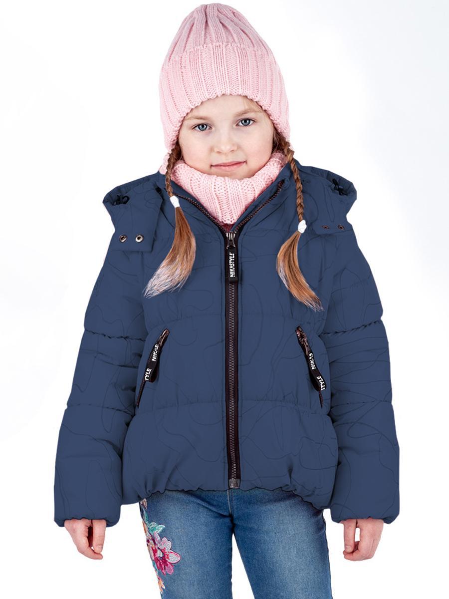 куртка nikastyle для девочки, синяя